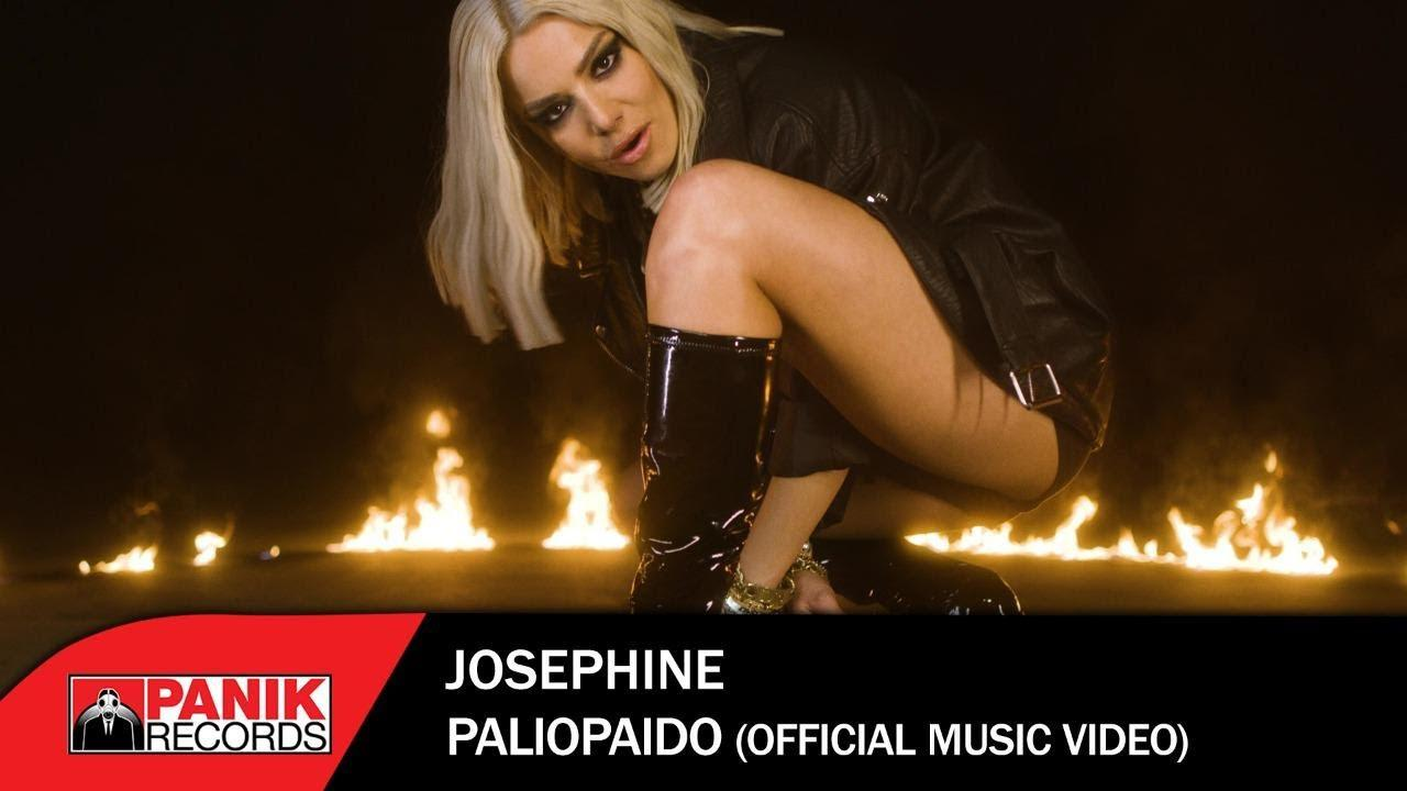 Josephine – Παλιόπαιδο – Official Music Video