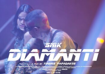 SNIK – DIAMANTI (Official Music Video) #SNIK​ #DIAMANTI​ #OfficialAudioRelease